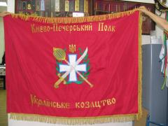 The banners embroidered