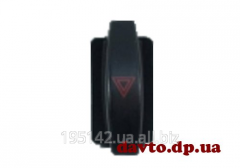 Button of the Geely CK alarm system,