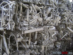I will buy aluminum scrap of aluminum