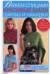 Вяжем спицами красивые шали, шарфы и накидки. 8000