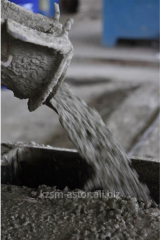 Concrete hydrotechnical