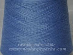 Yarn 020 blue