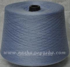 Yarn 709 St. blue
