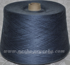 Yarn 878 steel