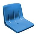"Chair plastic ""Avangrad"", Seats"