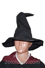 Cap of the wizard Harry Potter the Distributing ha