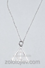 Pendent Deathly Hallows with a chain