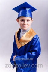 Master's cloak nursery growth 116