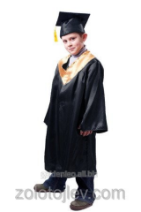 Scientist's cloak nursery growth 116