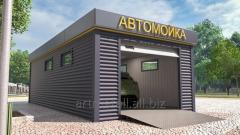 Metalwork, mobile buildings