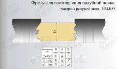 Deck board 03-1301/160