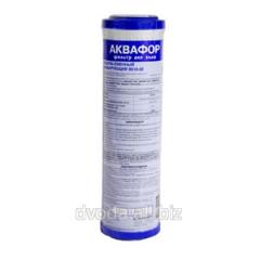 Cartridge Akvafor B-510-02