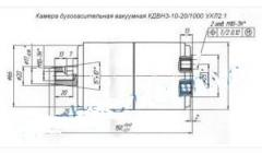 Vacuum KDVB-10-12,5/630 UHL2.1 arc extinguish
