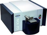 Spectrometer of spark Q2 ION ultra-compact