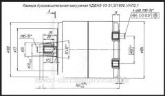 Vacuum KDVA5-10-31,5/1600 UHL2.1 arc extinguish
