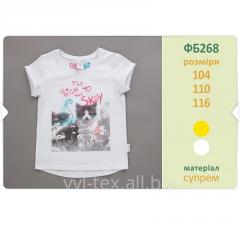 Фуфайка детская ФБ 268/104/