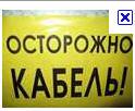 Лента ограждающая желто-черная (зебра) 35 мкм,