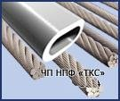 Rope steel GOST 2688-80, GOST 7668-80. Chains are