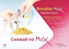 Препарати ферментні для тваринництва
