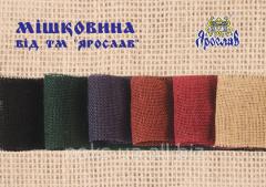 Ткань мешковина (джутовая) ТМ Ярослав, Оранжевый