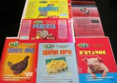 Packaging for Farmatseptiki