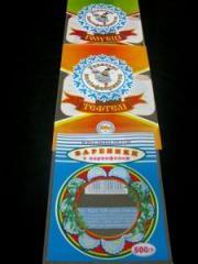 Packaging of PET for frozen goods