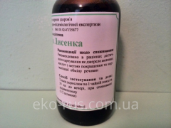 Drugs used in treatment of liver diseases