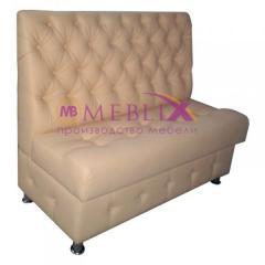Canapea pentru cafenele, baruri şi restaurante,