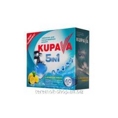 Tablets for KUPAVA dishwashers a lemon 40