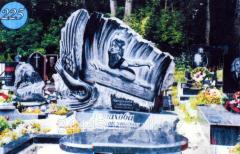 Monument granite No. 225