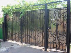 Gate shod metal