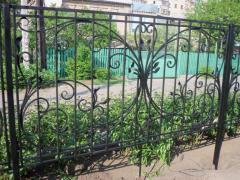 Wrought-iron fences