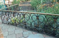 The small fence is decorative shod