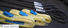 Devices for lifting of loads, GOST 2688-80 ropes,