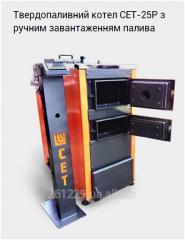 Твердотопливный котел СЕТ 25 кВт от украинского