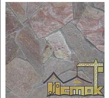 Кварцит, натуральный камень кварцит Киев и область