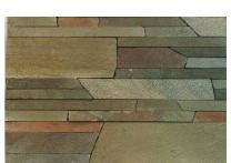 Плитка тротуарная и фасадная из натурального камня