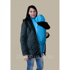 Слинговставка в курточку ,зимняя.