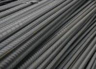 Steel sale Kryvyi Rih Ukraine