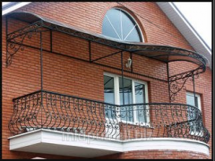 Peaks balcony Dnipropetrovsk