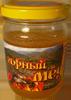 Honey of mountain 285 g.