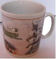 Tea cup Teas of the Crimea