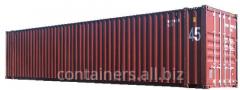 Морские контейнеры 45 футов