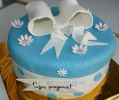 Cake gift No. 037 product code: 9-30-037