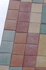 """Тротуарная плитка """"Квадрат"""