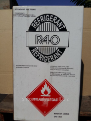 Freon original of R40 cylinder of 13,6 kg, China