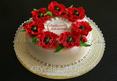 Cake gift No. 054 product code: 9-34-054
