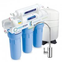 He filter for water our absolute MO 5-50 Water