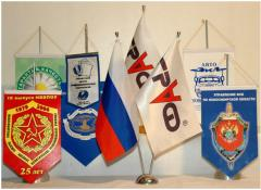 Pennants are corporate, tailoring under the order,