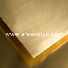 Plate brass L90, L85, L80, L70, L68, L63, LS59-1,